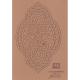 Disegno Ovalino n. 125